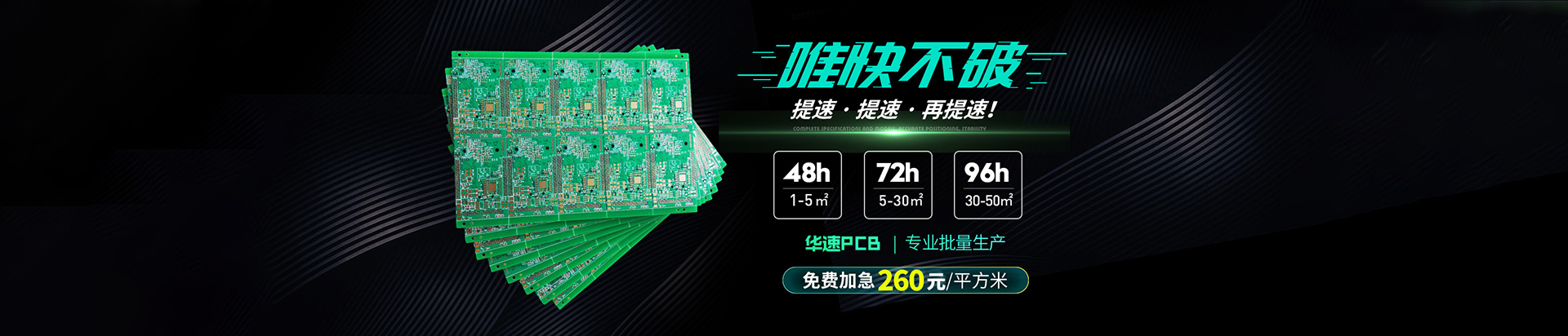 http://www.kshs-pcb.com.cn/data/images/slide/20190827143240_850.jpg