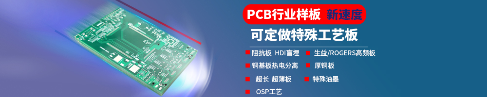 http://www.kshs-pcb.com.cn/data/images/slide/20200525174811_835.jpg