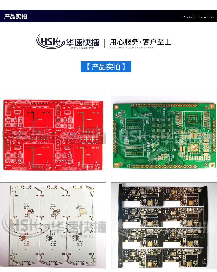 高密度多层板HDI价格